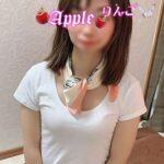 Apple〜りんご〜
